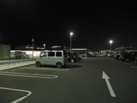 2020.11.13 道の駅おおので車中泊 - ジムニーとハイゼット(ピカソ、カプチーノ、A4とスカルペル)で旅に出よう