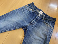 SOMET Writer's '08 Jeans Indigo 4 years and 10 months old 14th wash - Dear Accomplices