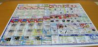 ケーズデンキ、北海道新聞折込広告 - NPO法人セラピア函館代表ブログ セラピア自然農園栽培日記