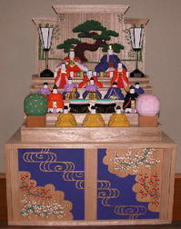雛飾り - 万葉集の世界