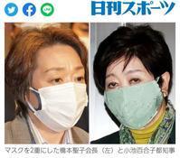 二重マスク♪ - henda  マイライフⅡ