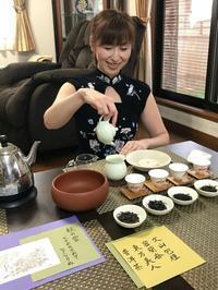 中国茶の魅力を伝えてくださる方no.4 濱田史江様 - お茶をどうぞ♪
