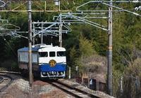 観光列車☆エトセトラ☆5 - できる限り心をこめて・・Ⅳ