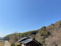 里山へ - HAPPY to ...