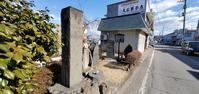 芭蕉の句碑、宗祇戻しの碑@福島県白河市 - 963-7837