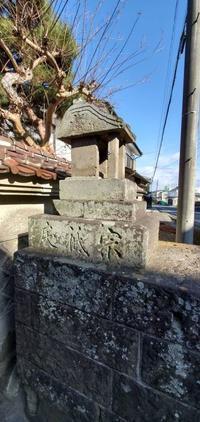 白山姫神社@福島県白河市 - 963-7837