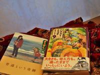 嬉しい困ったなあ~(^^♪ - のーんびり hachisu 日記