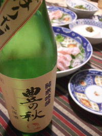 豊の秋で、日本酒を楽しむ食卓 - K's Sweet Kitchen