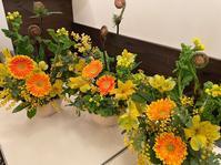 2月のお花教室 - フレイムハウス通信