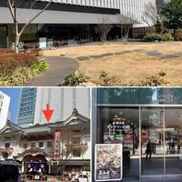 歌舞伎座の屋根の上へ!歌舞伎座ギャラリー回廊はオススメよ - ♪ミミィの毎日(-^▽^-) ♪