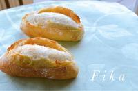 頑張りすぎないふつうのパン - 水戸市(茨城)のパン教室 Fika(フィーカ)  ~日々粉好日~