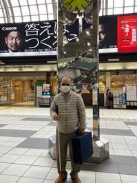 ラッシュ時間外で移動中 - 津軽三味線演奏家 踊正太郎