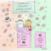 スターバックスORIGAMI スプリングシーズンブレンド - キュイジイヌまんたローの絵日記