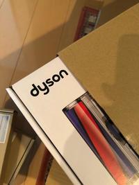 2代目のダイソンがやってきた! - 札幌駅近くのジェルネイルサロン☆nailedit:ネイルエディット