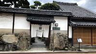 ルアンNIPPONIA HOTEL 伊賀上野城下町(LE UN) - プリンセスシンデレラ