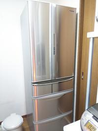 冷蔵庫を買いに・前編 - 空を見上げて