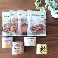 【防災備蓄】ローリングストック食材は美味しいものを適量に - 暮らしの美活