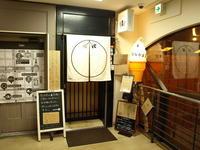 札幌夜パフェ専門店 ななかま堂その8 (パフェ 二代目 梅林ガール) - 苫小牧ブログ