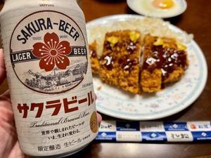 - よく飲むオバチャン☆本日のメニュー