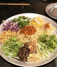 代々木ベトナム料理「ヨヨナム」 - 晴れた朝には 改