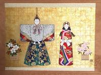3月3日 「上巳の節供」「桃の節供」「雛祭り」 - 煎茶道方円流~東京東支部~