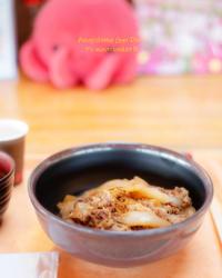 淡路島牛丼 - ぽとすのくずかごⅡ