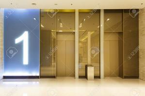 日々のささやかなギャンブル:View Type E、エレベーター - 院卒サラリーマンが働きながら書くアンチSEOブログ