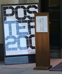 東京都庭園美術館 - サリィ写真館