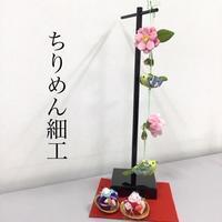 ちりめん細工 - ヴォーグ学園名古屋校ブログ  ~Happy Life With Handmade~
