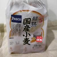 Pasco ちょっと高めの「超塾国産小麦」バター使用 - 白い羽☆彡の静岡県東部情報発信・・・PiPiPi♪