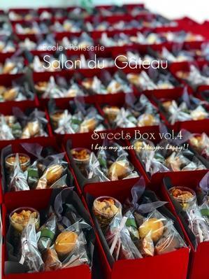 Sweets Box vol.4 発送完了致しました。 - お菓子教室 「Salon du Gateau」 Sweets diary