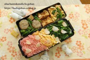 ひな祭りの三色ちらし寿司弁当&ポークマリネトースト - おばちゃんとこのフーフー(夫婦)ごはん