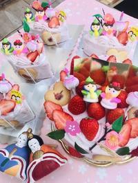 お雛祭りケ-キ - *田園菓子のおくりもの工房…  里桜庵Riou-an