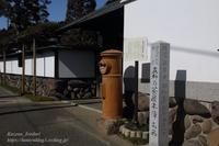 五料の茶屋本陣雛飾り~お西~ - 風の彩りー3