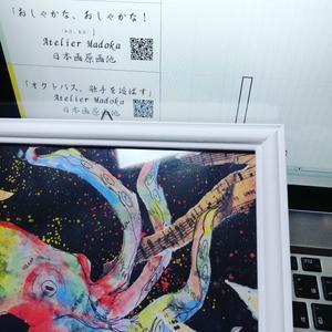 Atelier Madoka (アトリエマドカ)の一針入魂