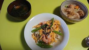 お寿司 - あじさい通信・ブログ版