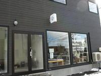 おうちコーヒー その14 (アイスカフェラテ・レモンケーキ) - 苫小牧ブログ
