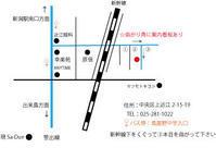 R3・3・3 - Sa-Due blog