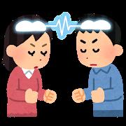 斉木楠雄のψ難 - この映画とか話題とか動画はどう?