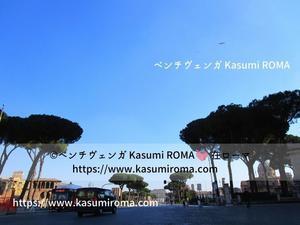 ローマ「空が、青すぎ!」 - 『ROMA』ローマ在住 ベンチヴェンガKasumiROMAの「ふぉとぶろぐ♪ 」