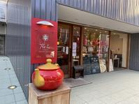 「わんこそば」状態が楽しい紅茶専門店 - あの日、あの時、あの場所で