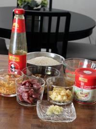 簡単炊飯器で作る中華おこわのレシピ - Cozy Table