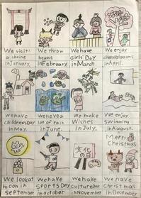 生徒さん自作のワークシートにほっこり(チャンツでポン!「日本の一年」) - つばき英語教室