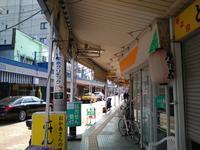 子安と周辺の旅 #4 - 神奈川徒歩々旅