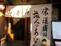 【50年前の京都へ近ツーがご招待】「京都の川」英映画社 芸術祭大賞 - お散歩アルバム・・初夏の賑わい