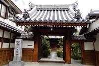 巽山唯敬寺 - レトロな建物を訪ねて