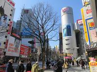 3月4日㈭の109前交差点 - でじたる渋谷NEWS