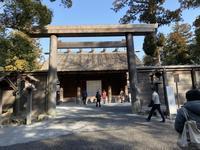 伊勢神宮参拝190回目屋外散策は安全ですよ~伊勢市 - 楽食人「Shin」の遊食案内