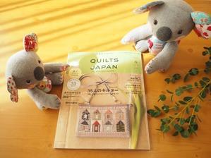 キルトジャパン春号 - Quilt Mary's