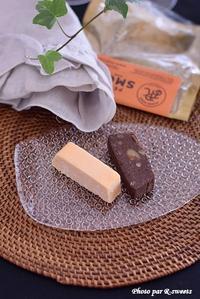 燻製ガトーショコラと燻製チーズケーキ* - R-Sweetsな生活